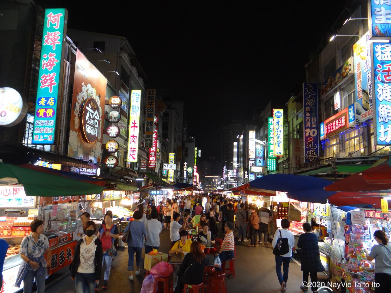 台湾名物夜市!!