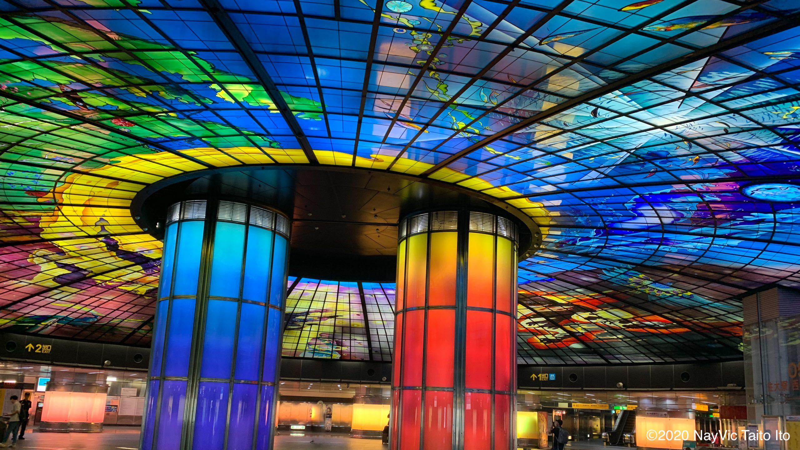現代的な「美麗島駅」!